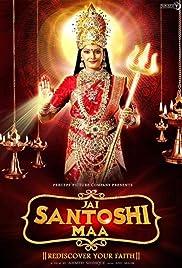 Santoshi maa serial cast dating