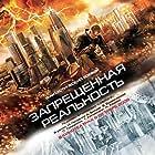 Zapreshchyonnaya realnost (2009)