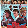 The Greatest Plot (1977) with English Subtitles on DVD on DVD