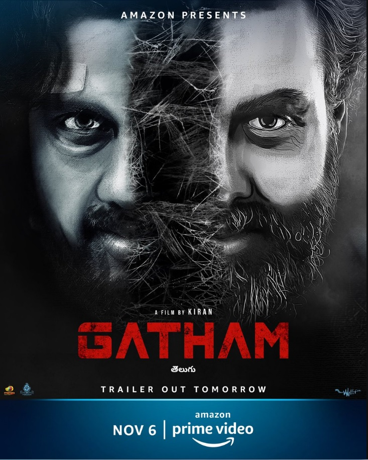 Gatham 2020 Telugu 320MB HDRip ESub Download