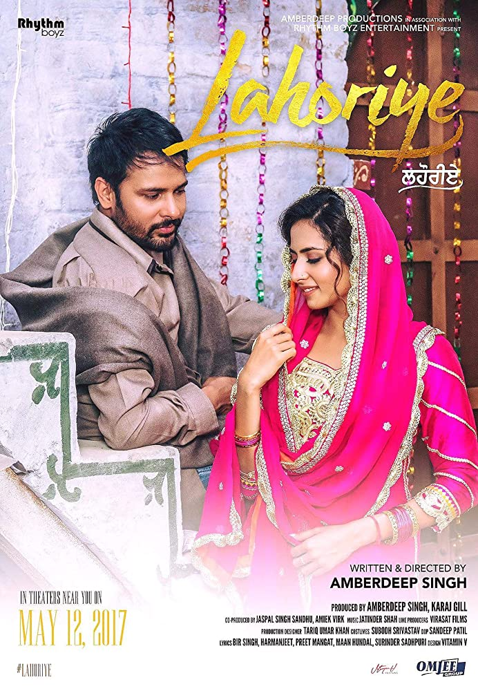 lahoriye full movie hd 2017