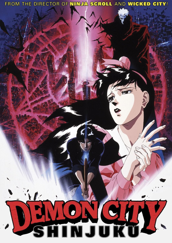 demon city full movie