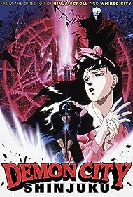 Makaitoshi Shinjuku (1988)