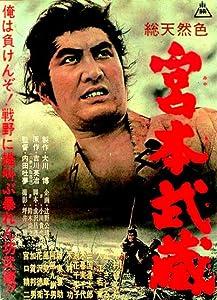 Top 10 downloading sites for movies Miyamoto Musashi Tomu Uchida [720x1280]
