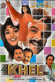 Khel (1992)