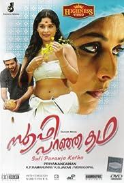 Sufi Paranja Katha Poster