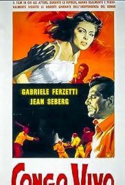 Congo vivo Poster