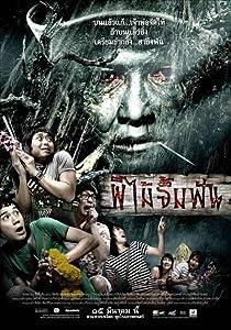 Good movie sites free watch online Phii mai jim fun [iPad]