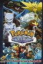 The Mastermind of Mirage Pokémon (2006) Poster