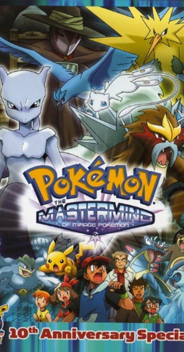 The Mastermind Of Mirage Pokemon Tv Movie 2006 Imdb