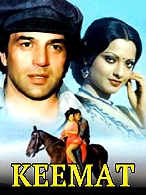 Rajendra Nath Keemat Movie