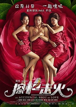 Ca qiang zou huo (2015)