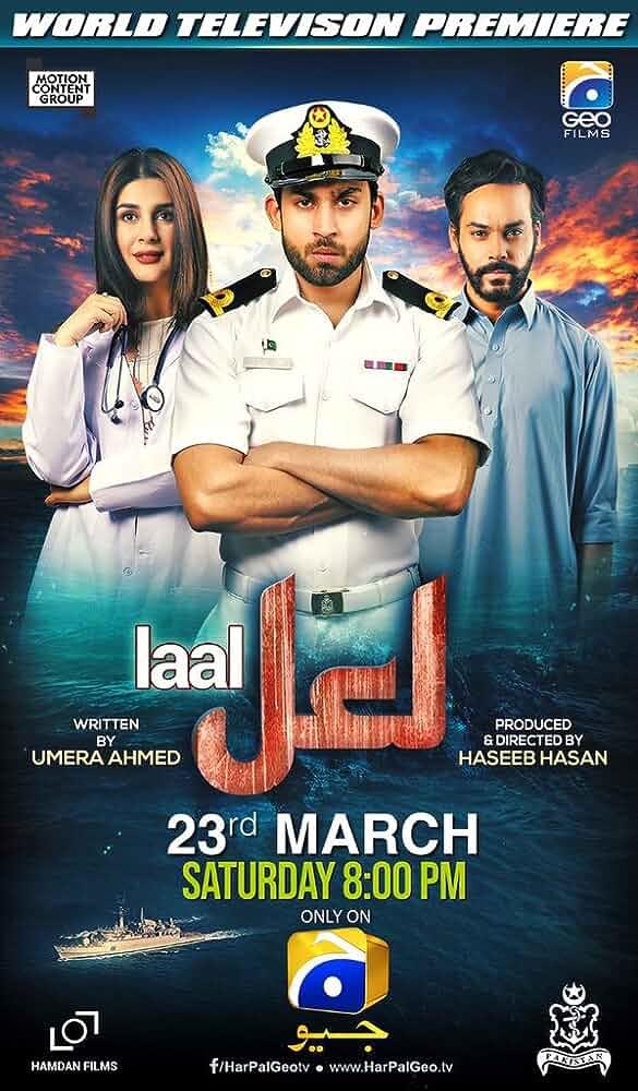 Laal (2019) Urdu 720p HEVC HDRip x265 ESubs Full  (350MB) Full Movie Download