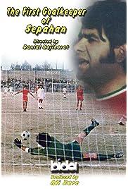 The First Goalkeeper of Sepahan
