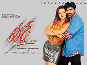 Ravi Teja Veede Movie