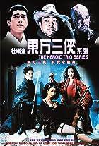 Heroic Trio 2: Executioners