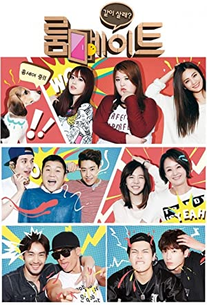 Download Roommate Season 1 All Episodes In Korean Complete WEB-DL 720p [300MB-800MB]