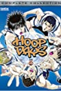 Hoop Days (2003) Poster