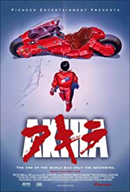Joshua Seth in Akira (1988)