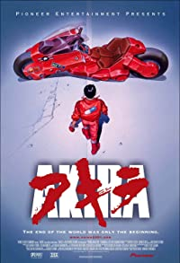 Primary photo for Akira