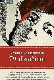 79 af stöðinni (1962)