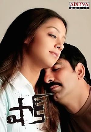 Kona Venkat Shock Movie
