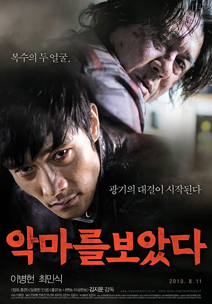 I Saw The Devil (2010) BluRay Direct Download