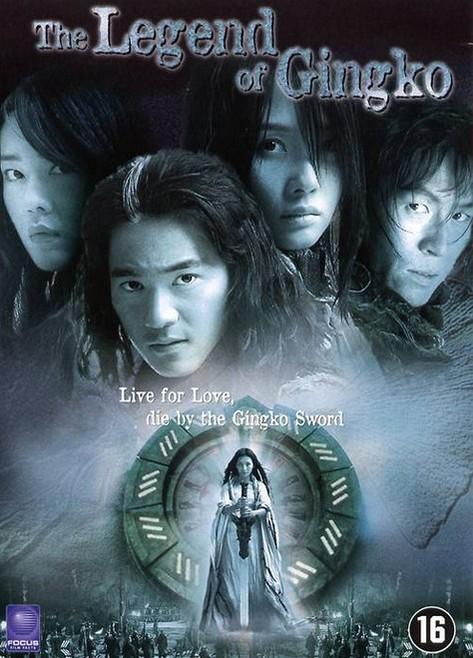 poseidon full movie download