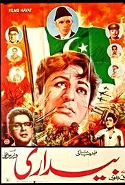 ##SITE## DOWNLOAD Bedari (1957) ONLINE PUTLOCKER FREE