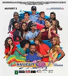 Naughty 40 (2017)