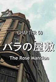 Mansion of Roses Poster