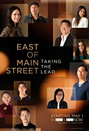 East of Main Street: Taking the Lead Poster