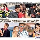 Padmashree Laloo Prasad Yadav (2005)