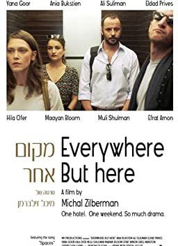 Everywhere But Here (2013)