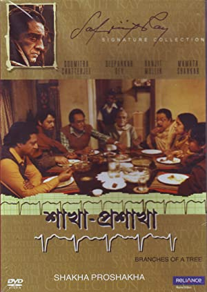 Satyajit Ray Branches of the Tree Movie