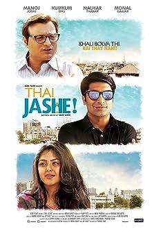 Thai Jashe! (2016)