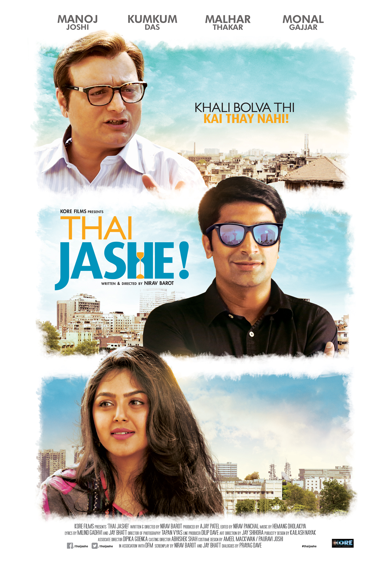 love ni bhavai full movie download torrentz2