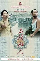 Still Life (2006) Poster