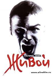Zhivoy Poster