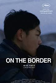On the Border Poster