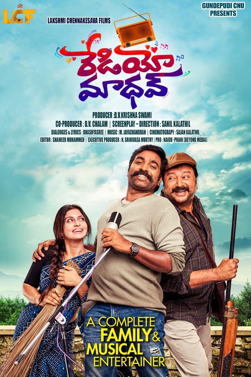 Radio Madhav (2021) Telugu HDRip 400MB Download