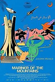 O Marinheiro das Montanhas (2021)