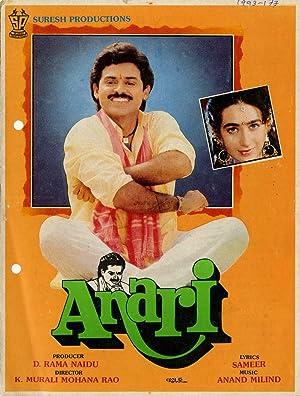 Karisma Kapoor Anari Movie