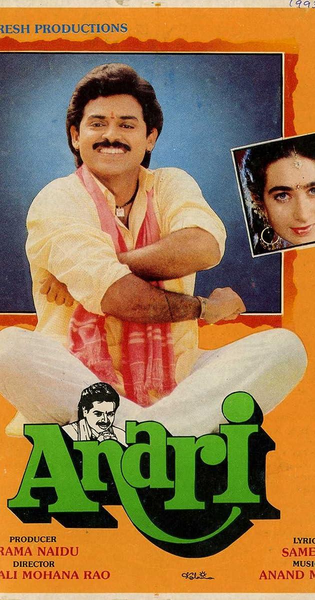 Anari (1993) - IMDb