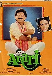 Anari Poster