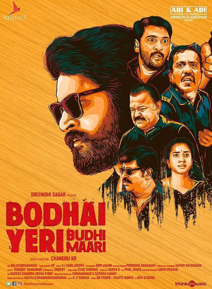 Bodhai Yeri Budhi Maari (2019) Tamil Movie 480p HDRip 400MNB ESub x264