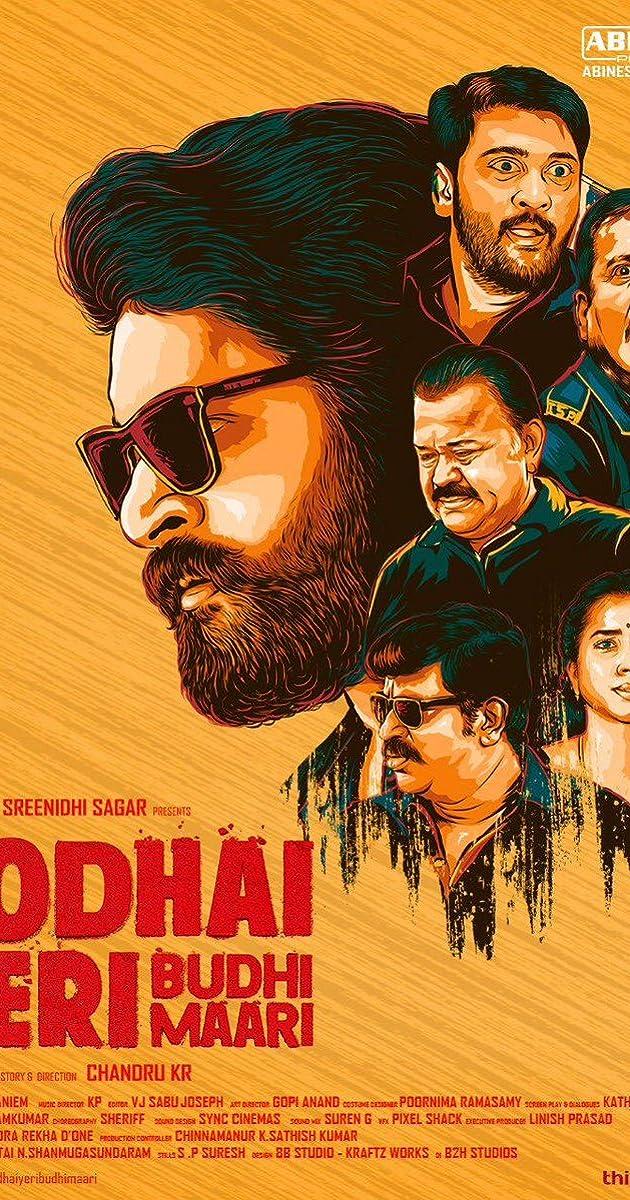 Bodhai Yeri Budhi Maari Torrent Download