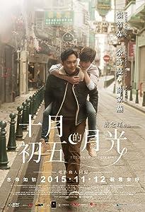 Watch free series movies Sap yuet co ng dik yuet gwong by Herman Yau [640x960]