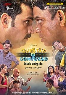 Questao De Confusao (2018)
