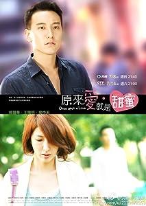 Up movie 2016 watch online Yuan lai ai, jiu shi tian mi [480x360]